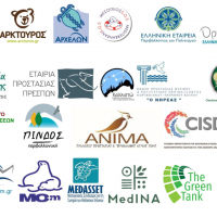 Joint letter of 23 NGOs asking for the postponement of the submission of the draft law by the Ministry of Environment to Parliament